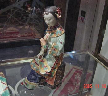 china2s.jpg