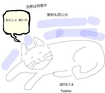 neu.Draw.jpg