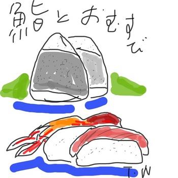 sushitoomusubi.jpg